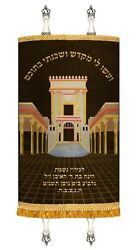 New Mantle Costume Made Sefer Torah Cover Jewish Art Made Judaica Gold Temple