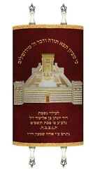 New Mantle Costume Made Sefer Torah Cover Jewish Art Made Judaica Temple 1