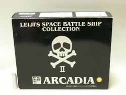 Matsumoto Leiji's Space Battle Ship Collection Ii Arcadia Limited Silver Ver.