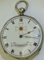 Imperial Russian Officer's Award Silver Pocket Watch.russo-turkish War C1877-78