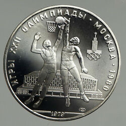 1980 Moscow Summer Olympics 1979 Basketball Proof Silver 10 Ruble Coin I94688