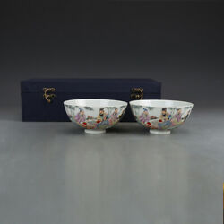 Pair Of Rare Chinese Famille Rose Porcelain Bowls Mark