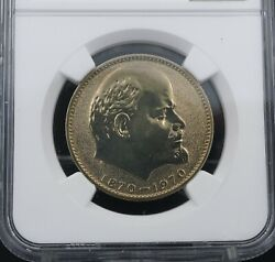 Ngc 1970 1 Rouble 100th Anniversary Of Leninand039s Birth Ussr Ms67 M1469 Rare Grade