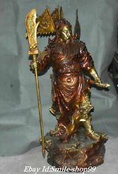 33and039and039old China Pure Bronze Gilt Fengshui 9 Dragon Guan Gong Yu Warrior God Statue