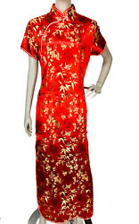 Vintage Mimi Red Fully Embroidered Traditional Qi Pao Cheongsam Maxi Dress L/xl