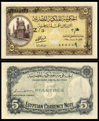 Egypt 5 Piastres 1940s Sign A. Osman - Royal Number 000009 Unc Rare