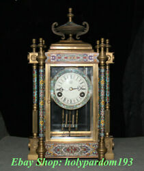 18 Europe Style Bronze Cloisonne Carved Flower Clockwork Machinery Table Clock