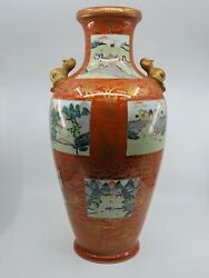 Rare Large Chinese Hand Painted Famille Rose With Gold Trim Porcelain Vase