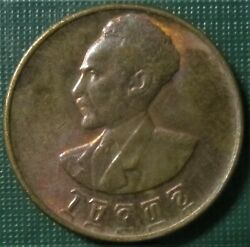 Ethiopia 1944 - 1975 One Santeem 1 Cent Lion And Cross Sceptre Coin Low Ship