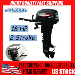 2 Stroke 18 Hp Outboard Motor Engine Fishing Boat Cdi Water Cooling System 246cc