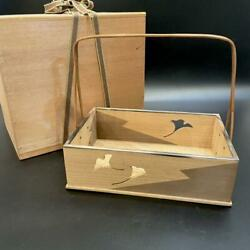 Issai Tahara 26 Cm Tobacco Tray Japanese Wooden Tea Ceremony Tools Brown Vintage