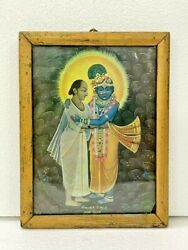 Old Vintage Rare Lord Shrinathji Hindu Religious Print With Wooden And Glass Frame