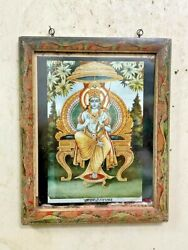Old Vintage Rare Lord Shri Ram Hindu Religious Print With Wooden And Glass Frame