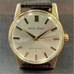Seiko King Seiko 15034 Vintage 25 Jewels Manual Winding Mens Watch Auth Works