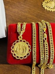 21k Saudi 875 Fine Real Gold 24andrdquo Unisex Mens Womenandrsquos Allah Necklace 5.5mm 22.96g