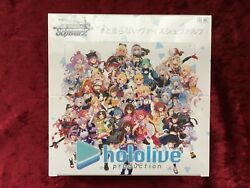 Weiss Schwarz Booster Pack Hololive Production Box Bushiroad Tgc First Edition