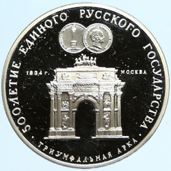1991 Russia Moscow Arch Of Triumph Vintage Silver Proof 3 Roubles Coin I97693
