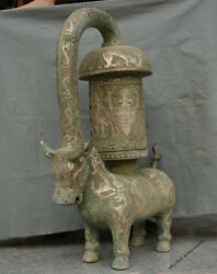 38ancient Chinese Dynasty Old Antique Bronze Animal Bull Oxen Beast Palace Lamp