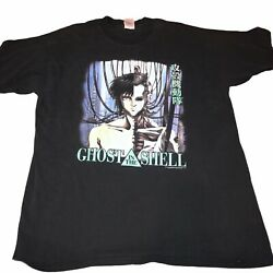 Vintage 1995-1996 Fruit Of A Loom Ghost In A Shell Tshirt Mens 2xl