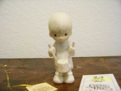 Precious Moments Nativity I'll Play My Drum For Him E-2360 1982 Hourglass Mark