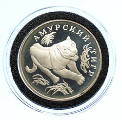 1993 Russia Red Book - Amur Tiger Vintage Old Proof Silver Ruble Coin I96347