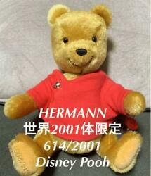 Used Hermann Winnie The Pooh Plush Toy Only 2001 Standing 38cm Sitting