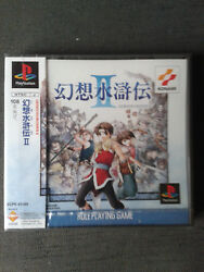 Playstation Ps1 Suikoden 2 Neuf/scellandeacute - New Factory Sealed