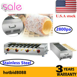Commercial Lpg Gas Hungarian 8pcs Roller Chimney Cake Oven Roll Grill Machine