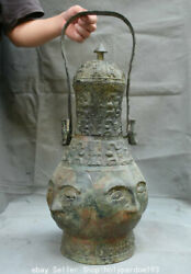 21.2 Antique Chinese Bronze Ware Dynasty Palace Wine Vessel Portable Bottle