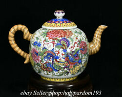 7.2 Marked Chinese Colour Enamels Porcelain Flower Butterfly Handle Kettle