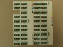 Usps Scott 2043 20c 1983 Physical Fitness Lot Of 2 Plate Block 39 Stamps Mint Nh