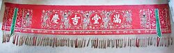 Huge Antique Chinese Silk Embroidery Banner Or Tok Wi W/ 8 Immortals 14.6 Feet