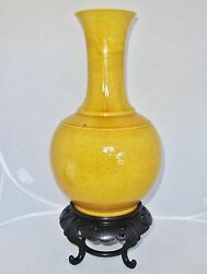 12.7 Chinese Incised Porcelain Vase W/ Yellow Drip Glaze On Wood Display Stand