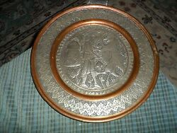 Antique Persian Hand Chased Copper/silver Tray Wall Hanging W/dragon Slaying 11
