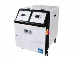 9Kw Oil Type Two-In-One Mold Temperature Controller Machine Plastic  Chemical