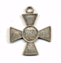 Antique Original Imperial Russian St George Medal Order Silver Cross 4 Th 2283