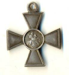 Antique Original Imperial Russian St George Medal Order Silver Cross 4 1090