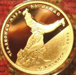 Proof Beauty Russia 2014 Gold Coin Judo 1/4 Oz .999 Au Pr Pf Russian Sport