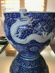 Very Large Chinese Porcelain Koi Pond With Large Dragons Wrapped Around Surface