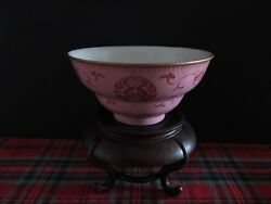 Large Antique Chinese Pink Waisted Porcelain Bowl, Qianlong Mark And Of The Period