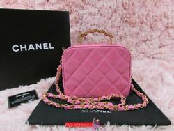 RARE Vintage CHANEL Quilted Pink Patent MINI Lunch Box Vanity Case Bag