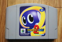 Nintendo 64 Chameleon Twist 2 Cartridge Only N64 Rare Retro Video Game Japan Ver