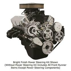 Front Runner Drive Serpentine Kit Sb Ford Bright/chrome Ac, Alt, No Ps 176019