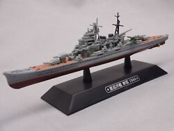 Eaglemoss 1/1100 Maya 摩耶 Heavy Cruiser 1944 Warships Japanese Diecast Mini WS72