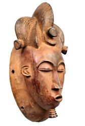 Art African First - Antique Mask Mblo Baoule - Quality Billiards Ball - 37 Cms