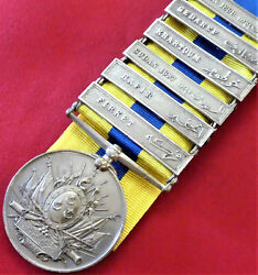 Vintage Rare British Egyptian Army Khedive's Sudan Medal With 6 Campaign Bars