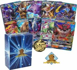10 Pokemon Card Lot of All GX Ultra RARES!!! No Duplication! Includes Golden