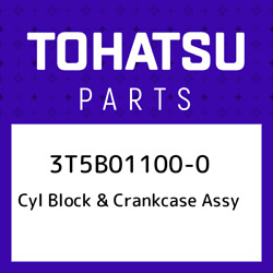 3t5b01100-0 Tohatsu Cyl Block And Crankcase Assy 3t5b011000 New Genuine Oem Part