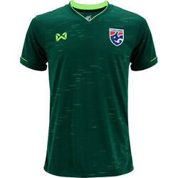 100 Authentic Thailand National Football Soccer Team Jersey Player Green