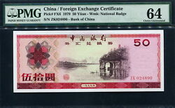 China Foreign Exchange Certificates 1979 50 Yuan Fx6 Pmg 64 Uncirculated